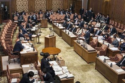 参議院 予算 委員 会 中継
